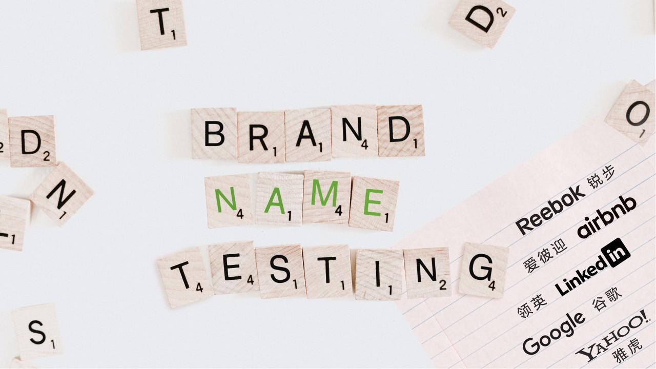 Name Testing